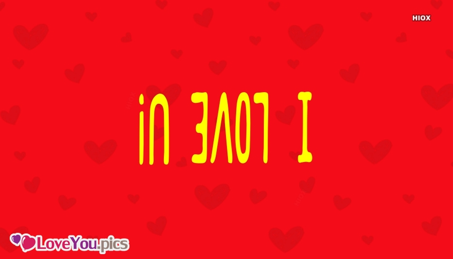 I Love You Wallpaper Image
