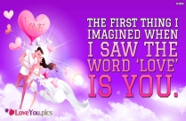 I Love You Thoughts Image