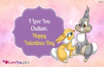 Happy Valentines Day Love Greeting