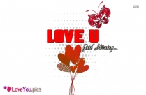 I Love You Good Morning Hd Images