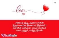 I Love You Cute Image