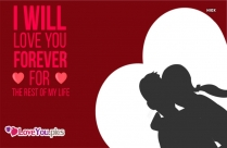 Love You Image For Wife